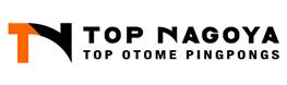 TOP OTOME PINGPONS NAGOYA