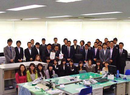 20140319NTT西日本表彰a