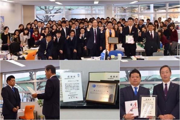 20151208NTT-PP表彰式
