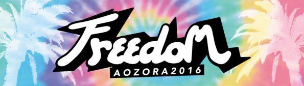 freedom aozora 2016